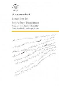 Cover_EinanderImSchreibenBegegnen
